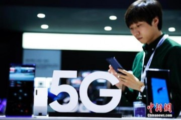 工信部5G培养可采纳沿途下蛋战略使5G使用不断落地