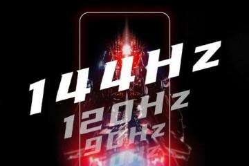 咱们真的需求144Hz乃至240Hz屏幕的手机吗