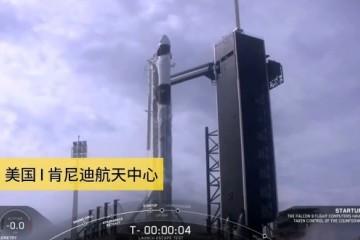马斯克自炸3.4亿元火箭成功测验飞船逃生才能